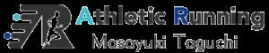 東京でランニングのパーソナルトレーニングならアスレティックランニングへ