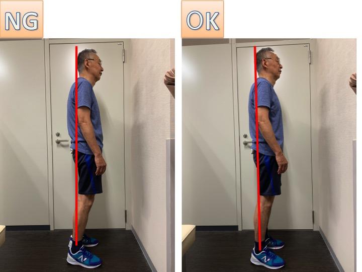 足の痺れを改善する姿勢改善パーソナルトレーニング