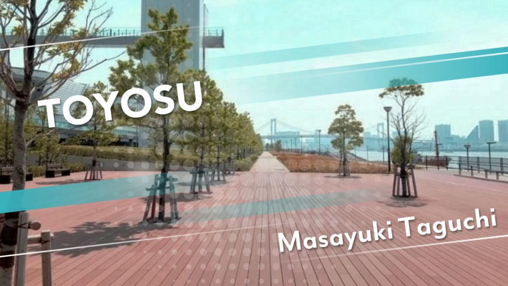 豊洲公園のランニングコースでパーソナルトレーニングを受けるならアスレティックランニングへ